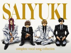 music_saiyuki_comp_b