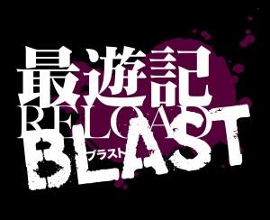 BLAST_logo_fix